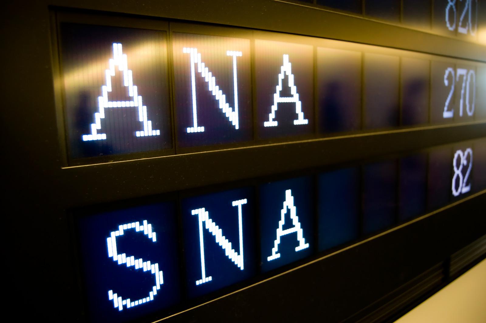 空港 電光掲示板 ANA SNA