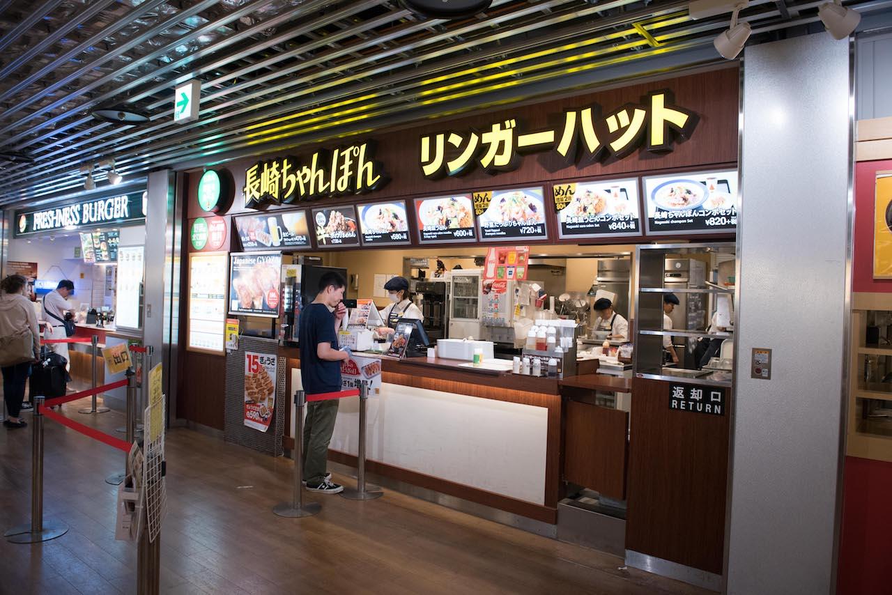 長崎ちゃんぽん リンガーハット(成田国際空港第3旅客ターミナルビル店 )