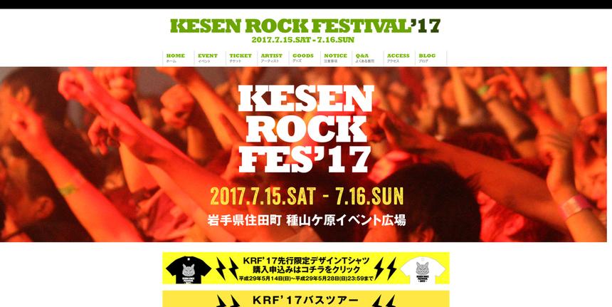 KESEN ROCK FESTIVAL 2017