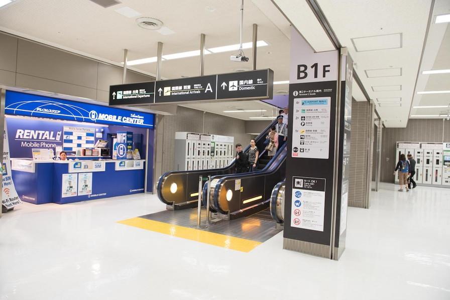 成田空港第二ターミナル道順5