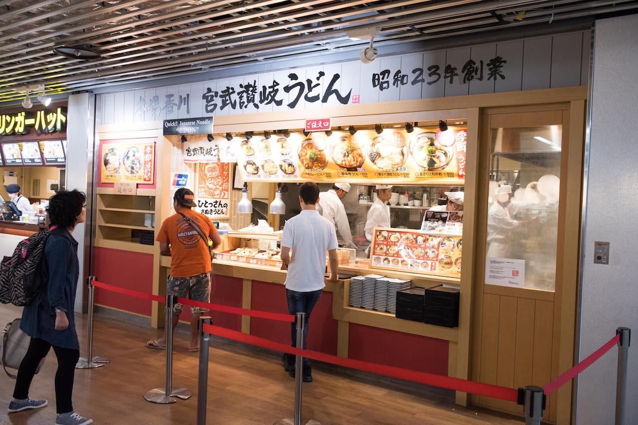 宮武讃岐うどん(成田空港第3ターミナル店 )