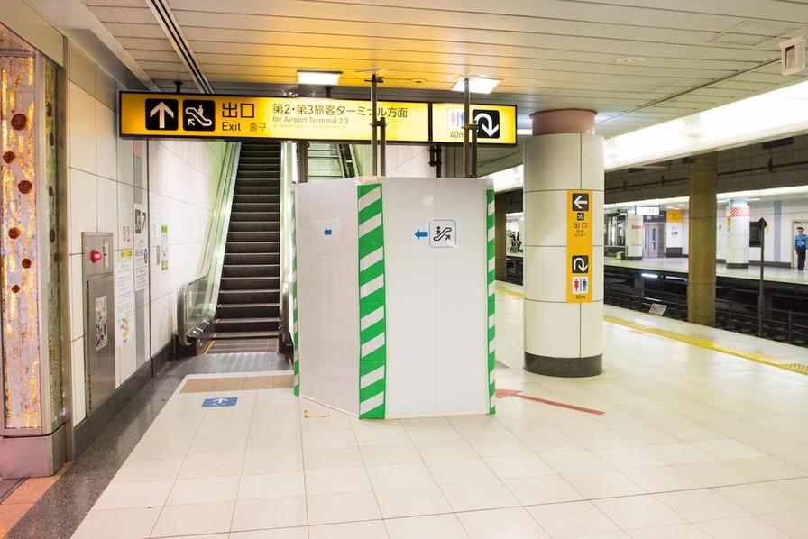 成田空港第二ターミナル道順2