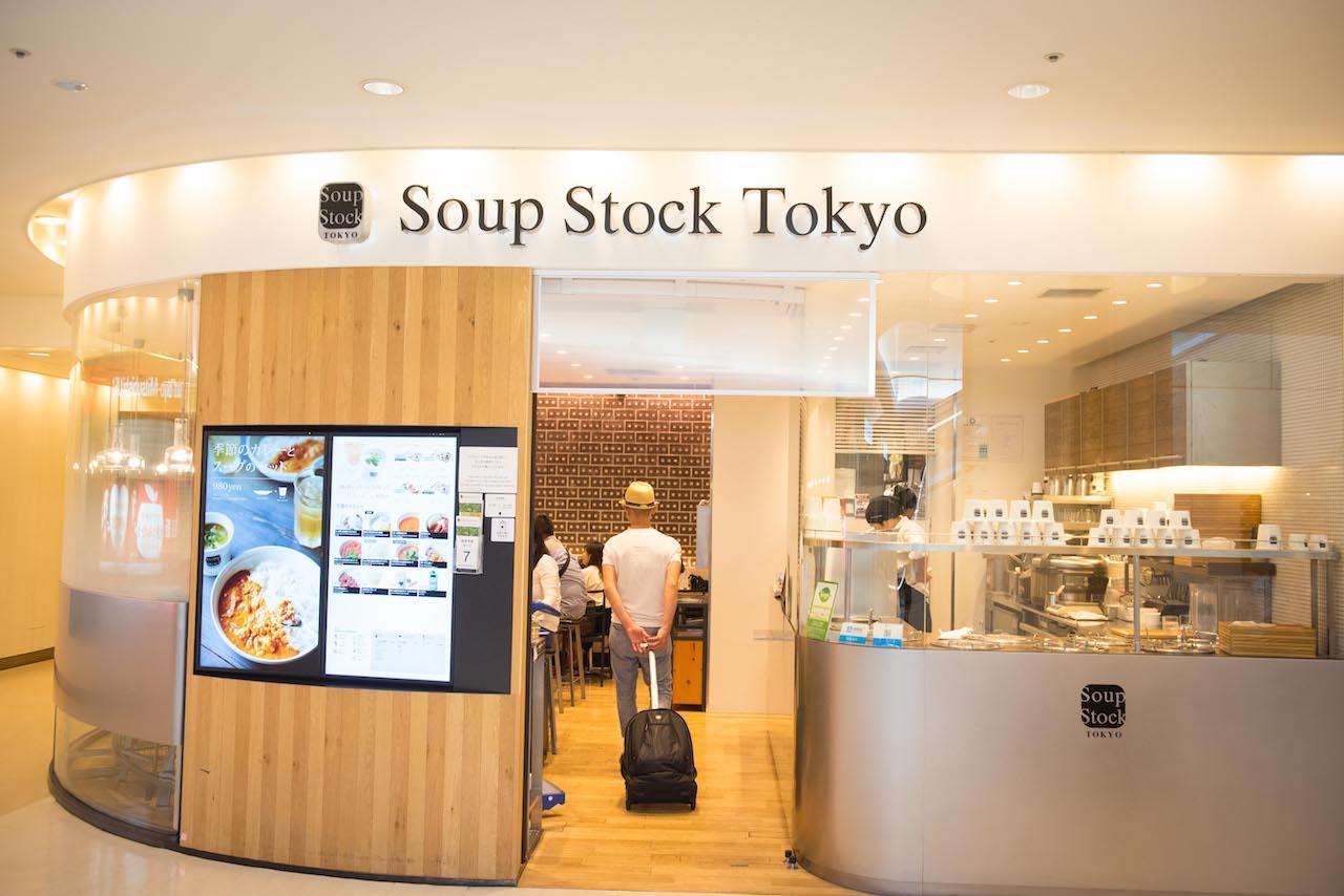 Soup Stock Tokyo(成田空港店)