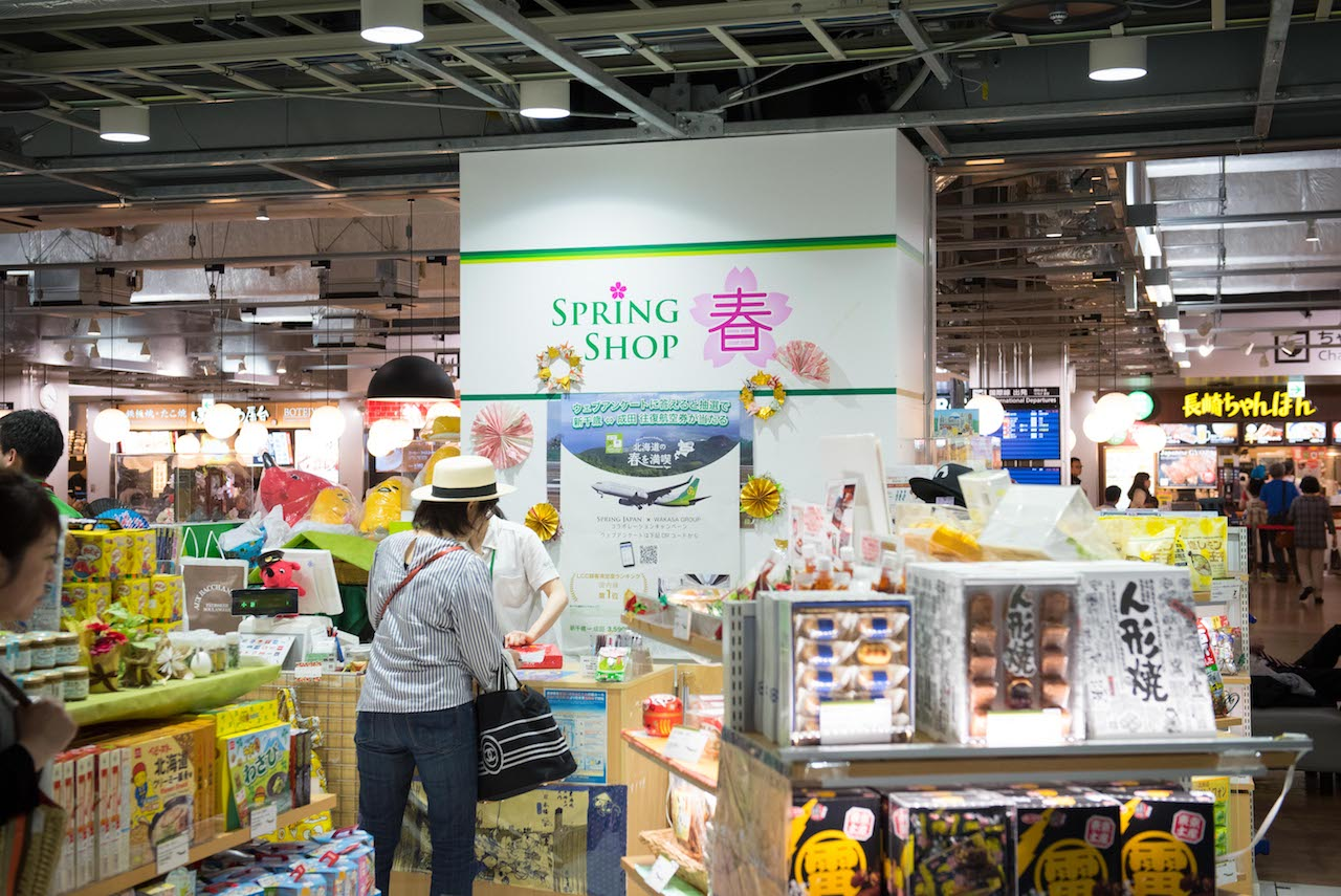 SPRING SHOP 春