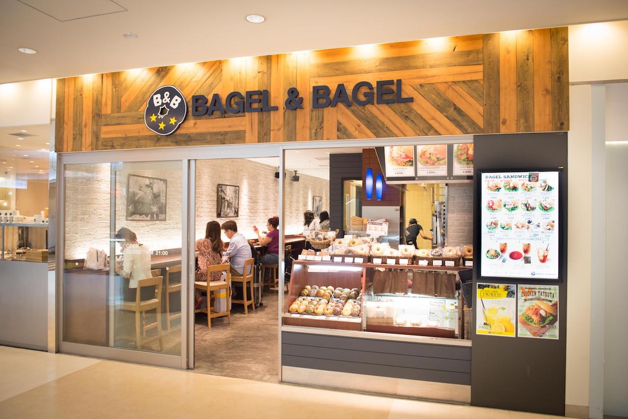 BAGEL & BAGEL(成田空港第1ターミナル店 )