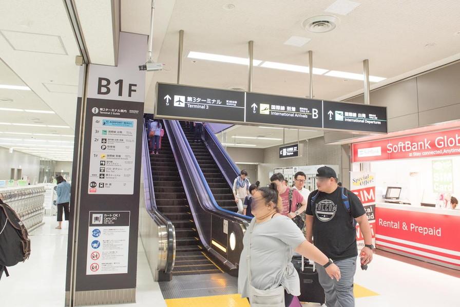 成田空港第三ターミナル道順5