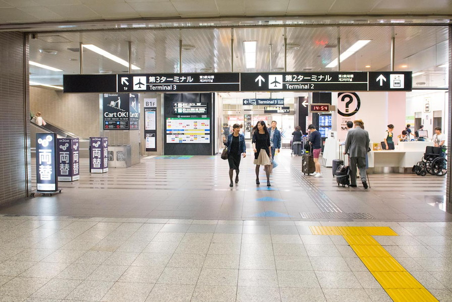 成田空港第三ターミナル道順4