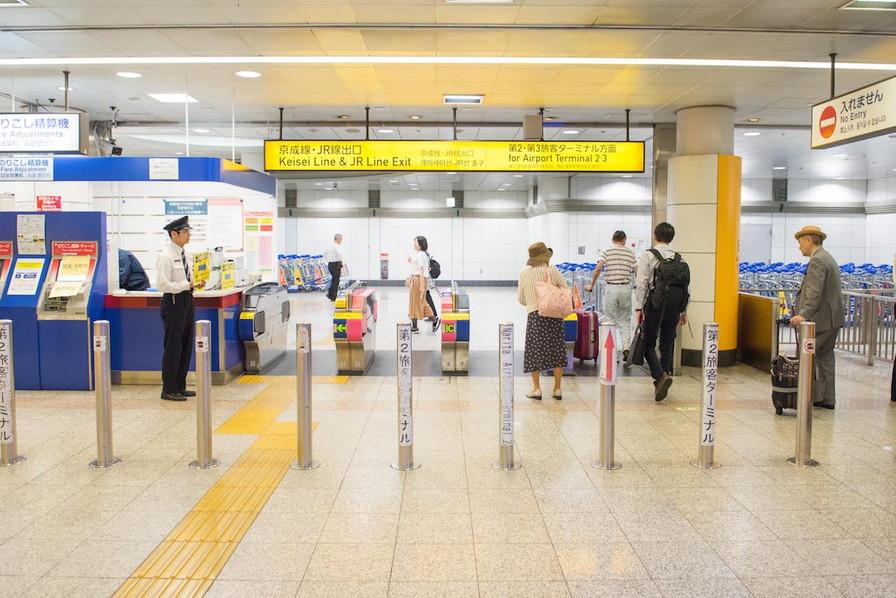 成田空港第二ターミナル道順3