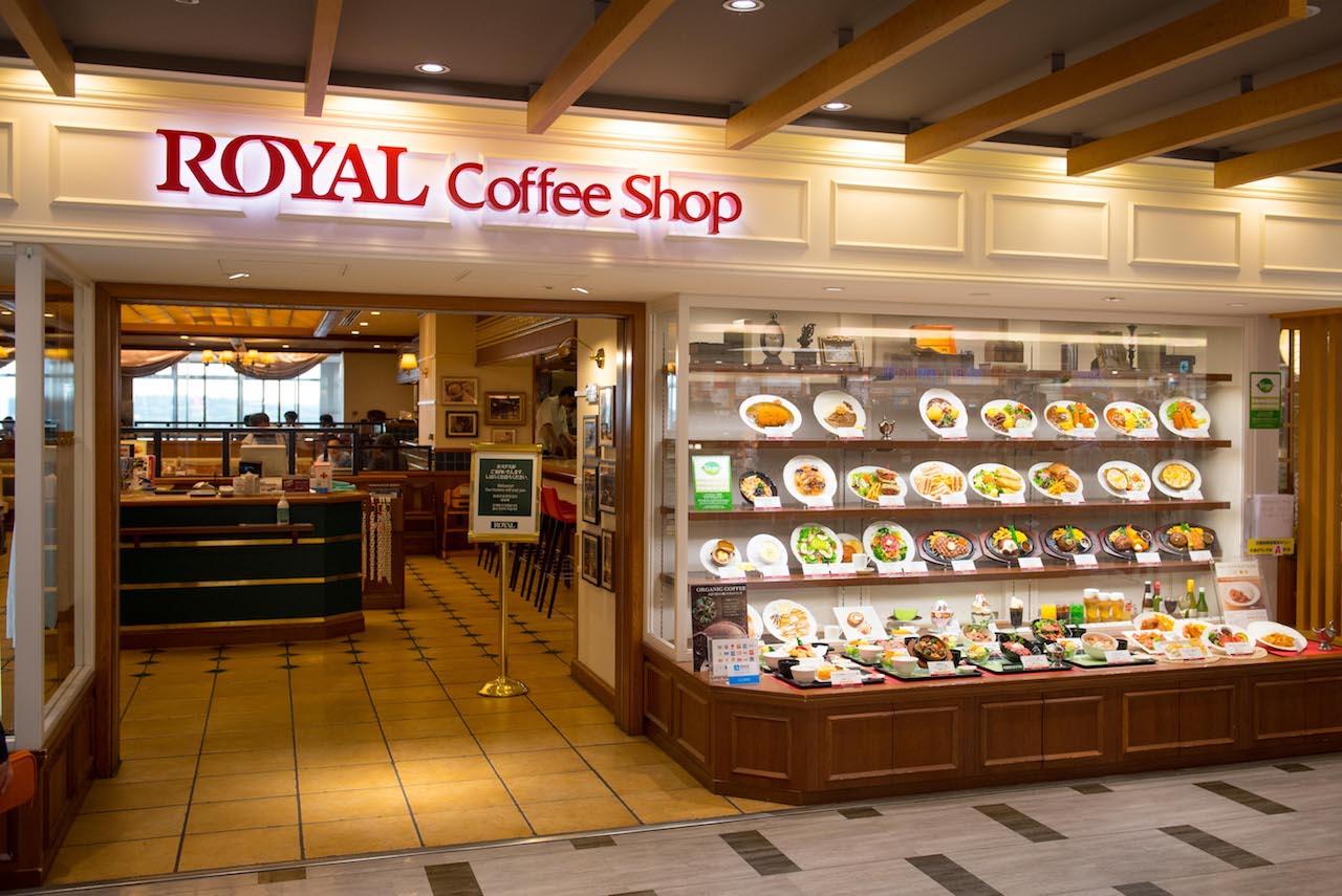 ロイヤル コーヒーショップ(成田空港店)