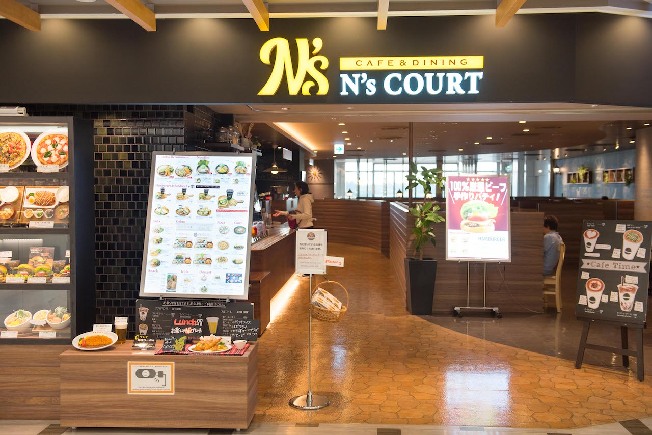 CAFE & DINING N's COURT(第1ターミナル店)