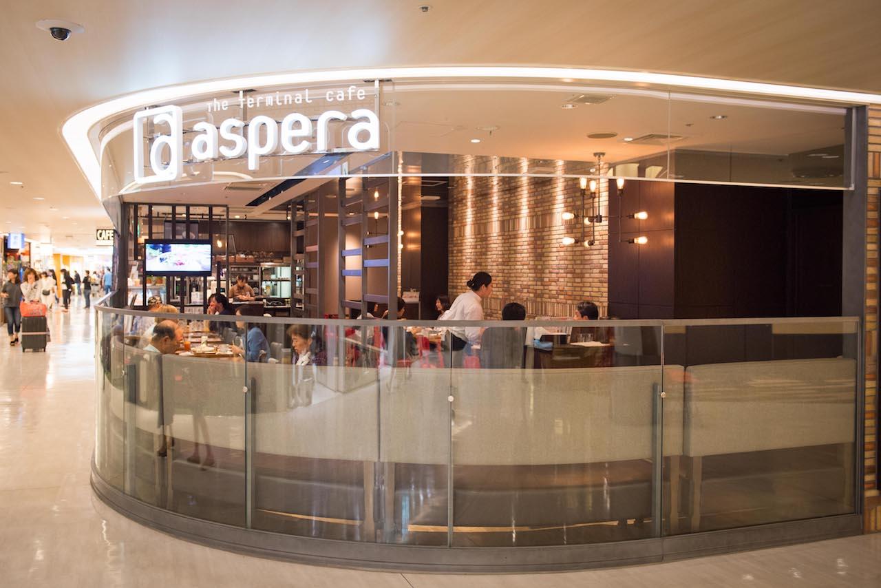 ザ・ターミナルカフェ アスペラ