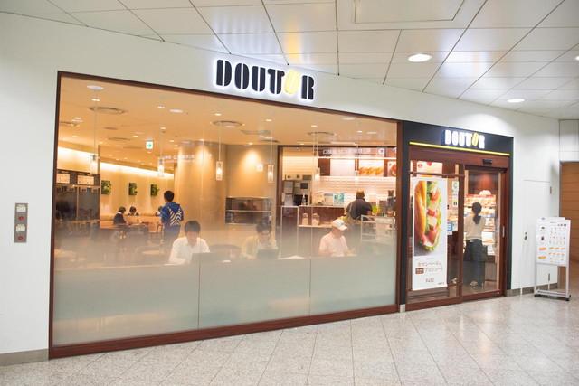 ドトールコーヒーショップ(成田空港第2ターミナルビル店 )
