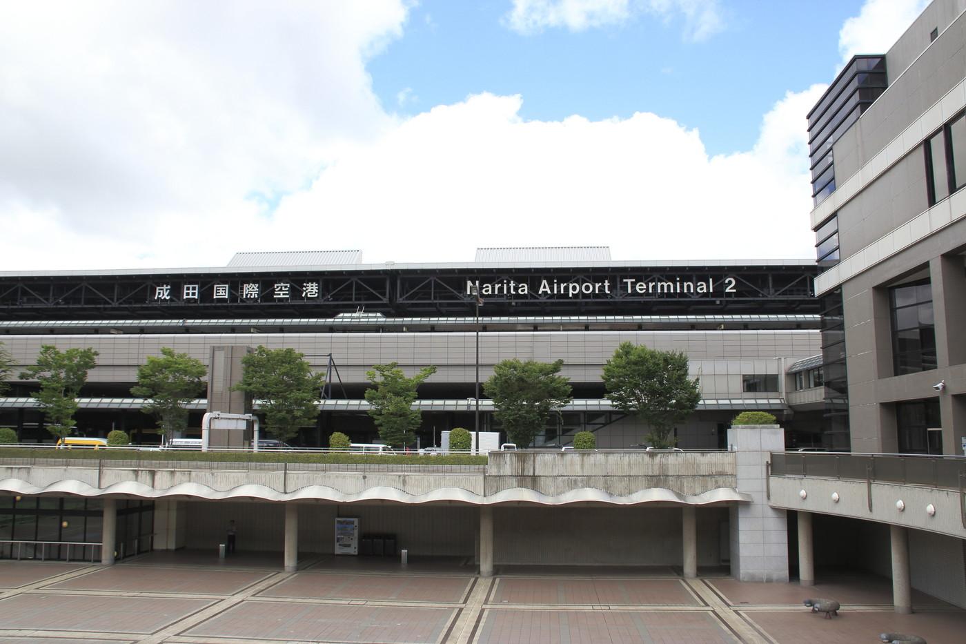 成田空港第一ターミナルの画像