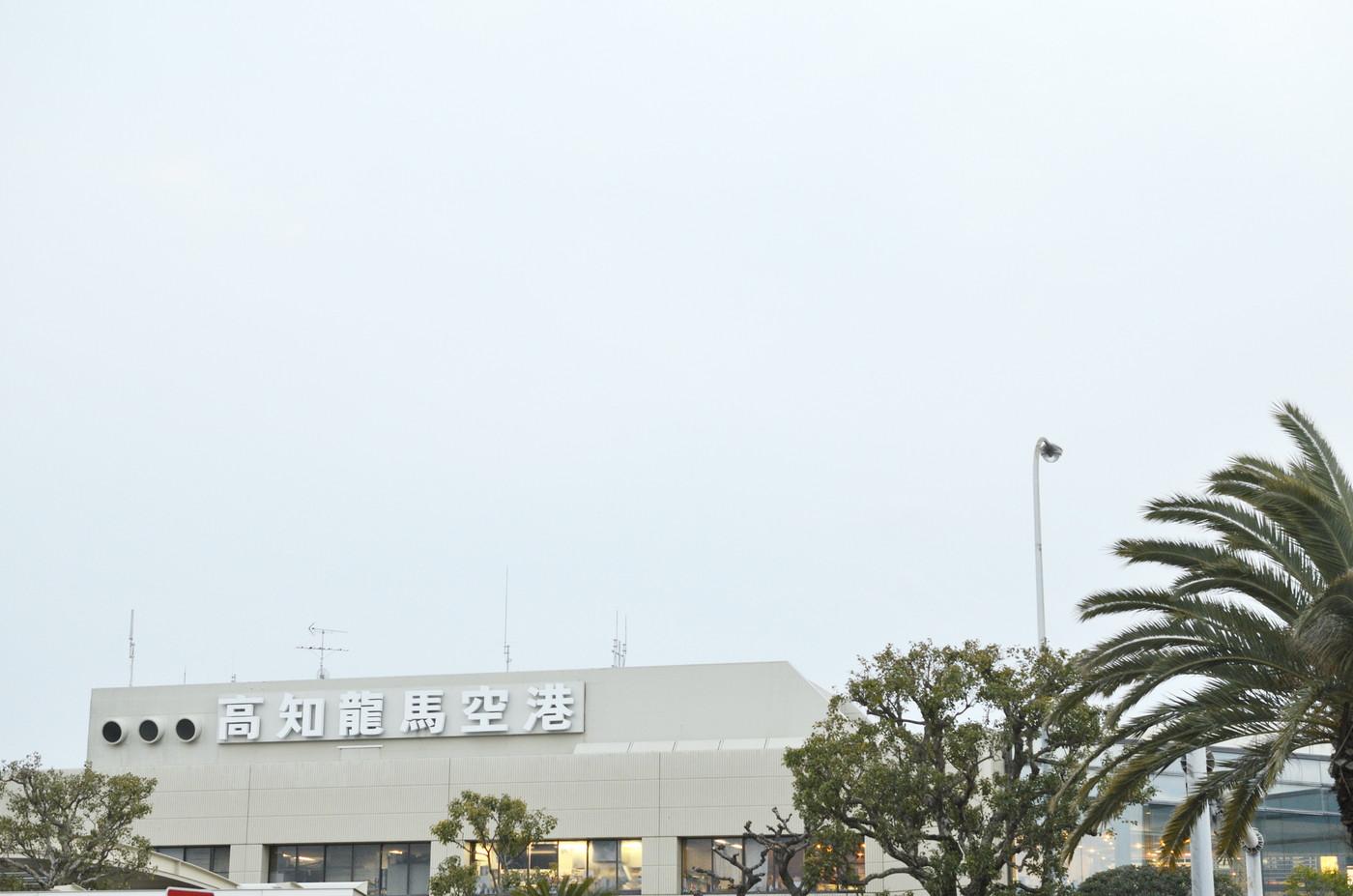 高知空港の画像
