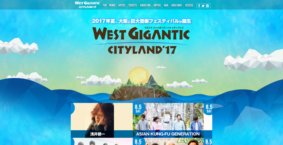 WEST GIGANTIC CITYLAND