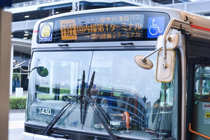 シャトルバスの乗り場