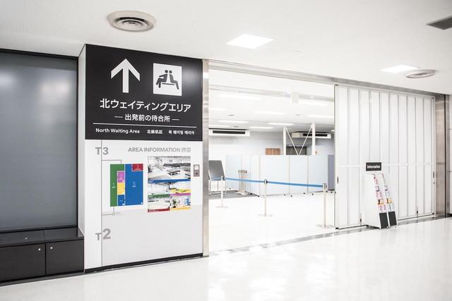成田_コンセント_8
