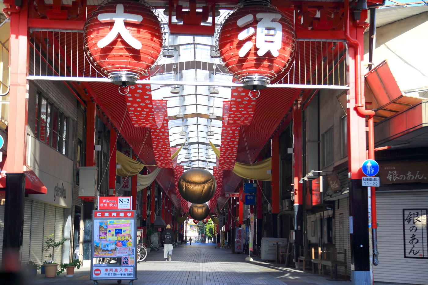 大須商店街の画像