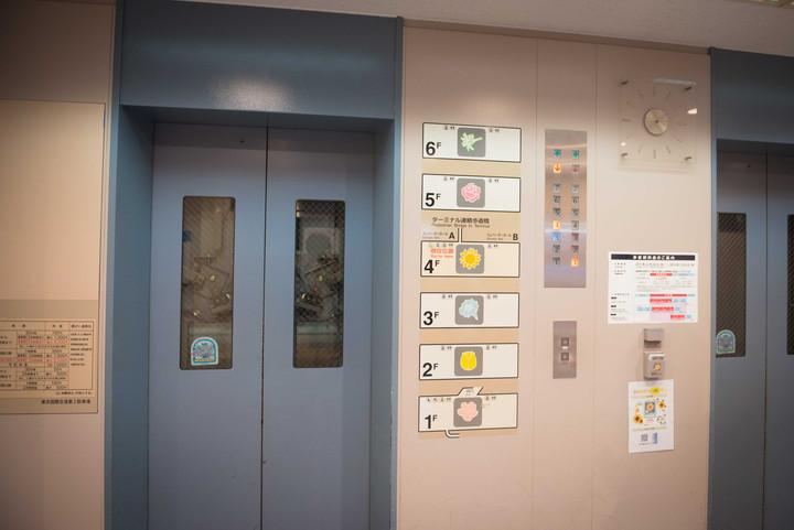 羽田空港駐車場5
