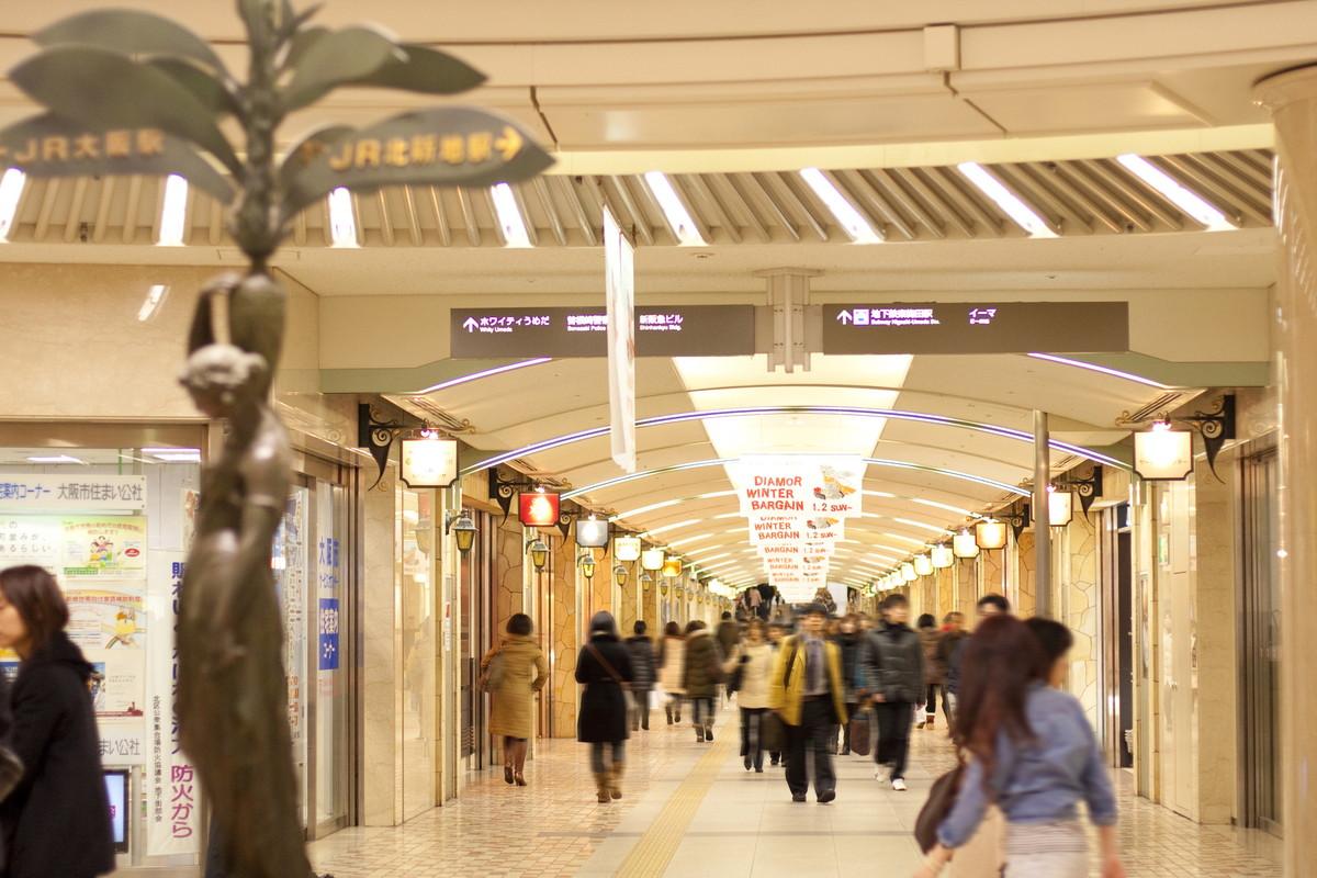 梅田の地下街