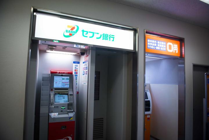 ATM_第1-3