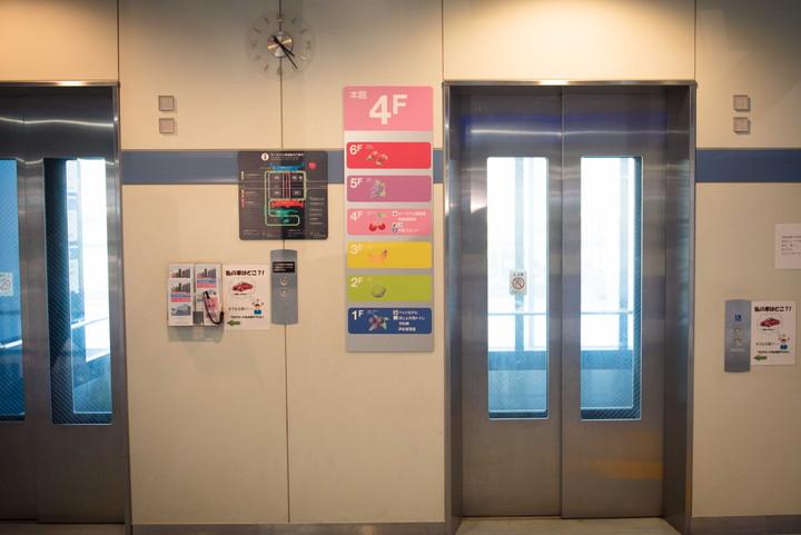 羽田空港駐車場10
