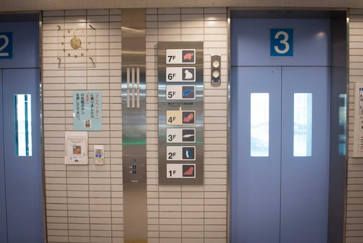 羽田空港駐車場7