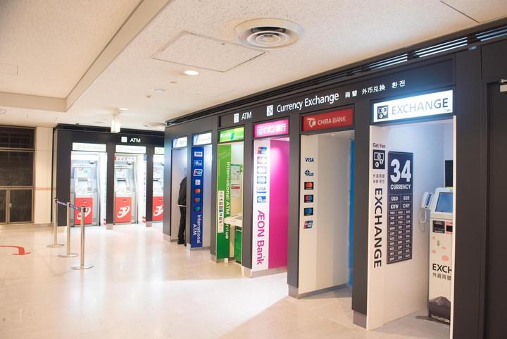 成田空港第1旅客ターミナルATM1