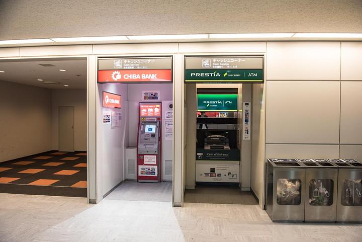 成田空港第1旅客ターミナルATM2