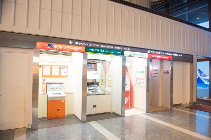成田空港第1旅客ターミナルATM4