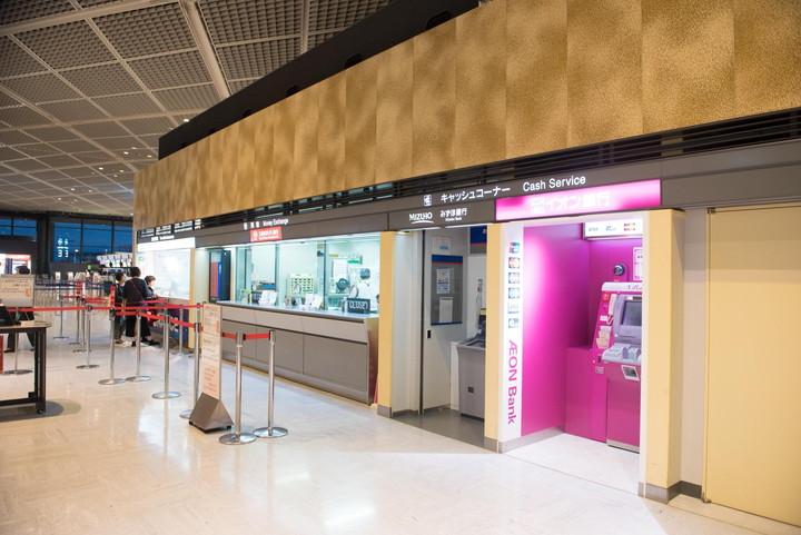 成田空港第1旅客ターミナルATM5