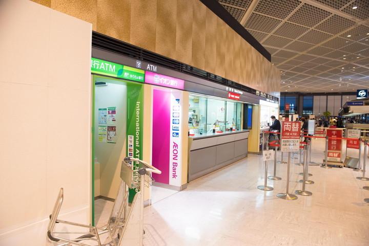 成田空港第1旅客ターミナルATM6