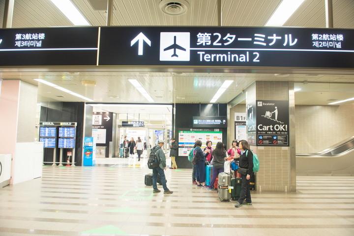 成田空港展望デッキ9