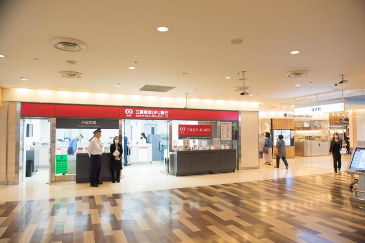 成田空港第1旅客ターミナルATM7