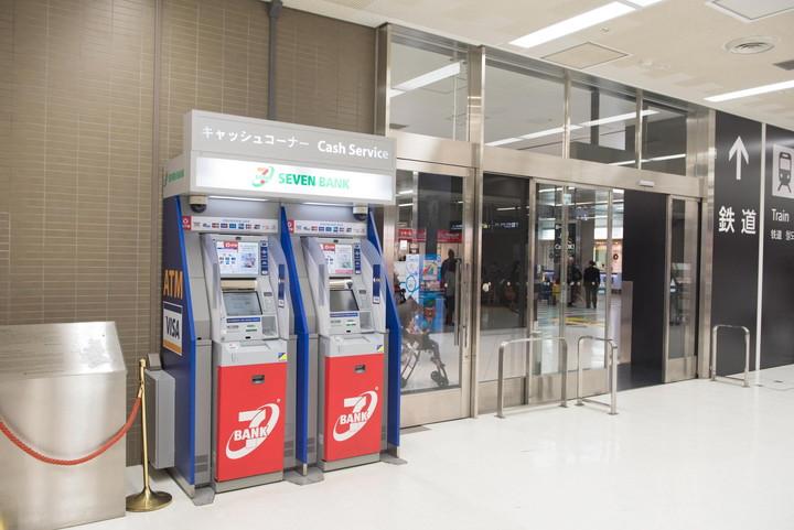 成田空港第2旅客ターミナルATM1