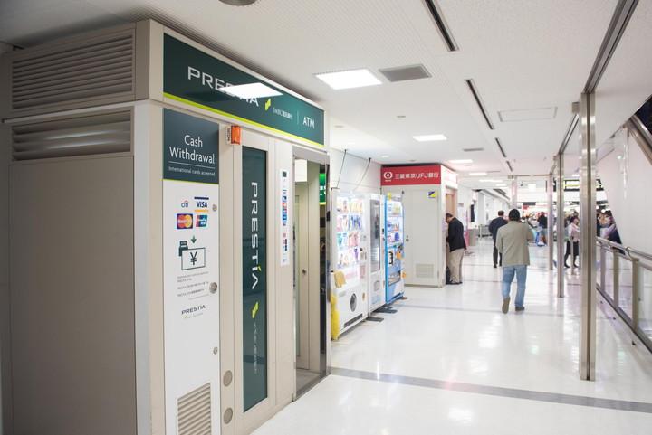 成田空港第2旅客ターミナルATM2