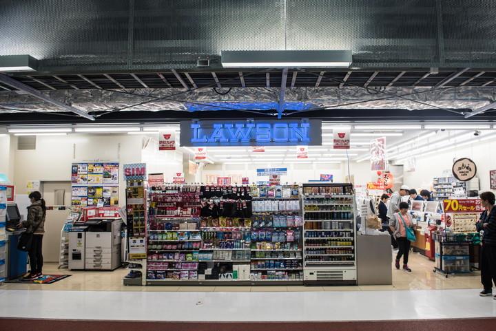 成田空港第3旅客ターミナルコンビニ1