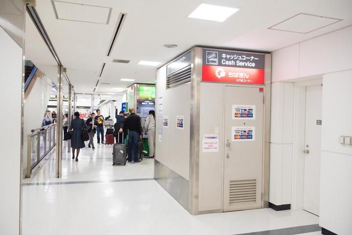 成田空港第2旅客ターミナルATM3