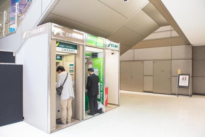 成田空港第2旅客ターミナルATM5