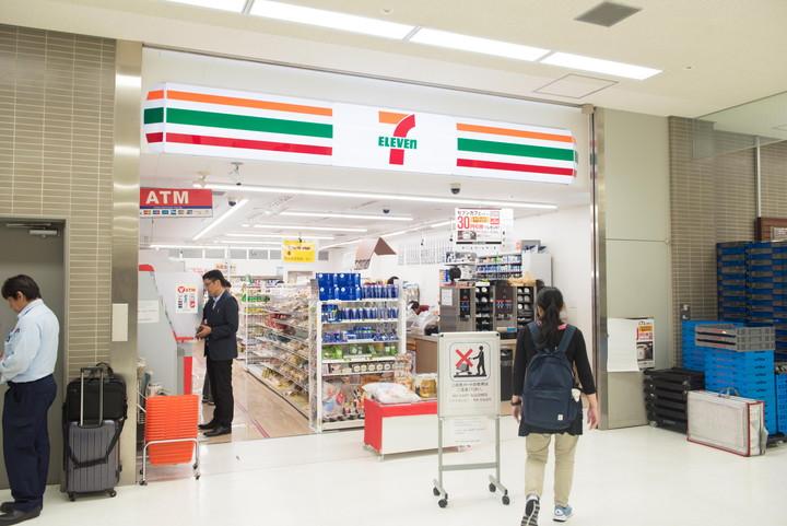 成田空港第2旅客ターミナルコンビニ2