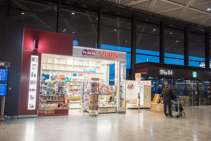 成田空港第1旅客ターミナルコンビニ6