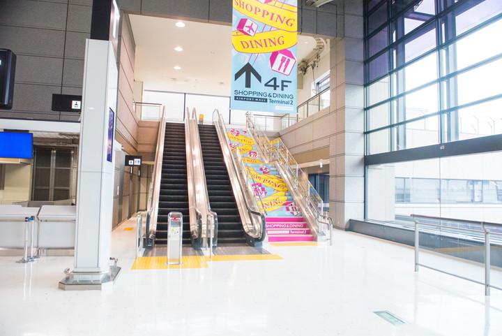 成田空港展望デッキ12