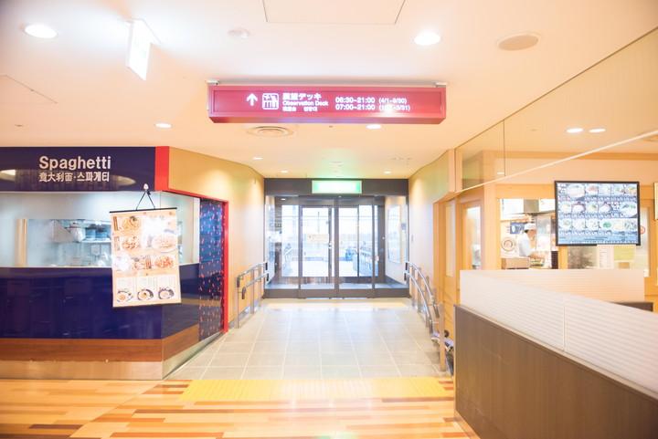 成田空港展望デッキ6
