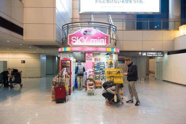 成田空港第1旅客ターミナルコンビニ5