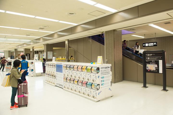 成田空港ガチャガチャ1