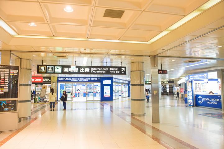 成田空港展望デッキ1