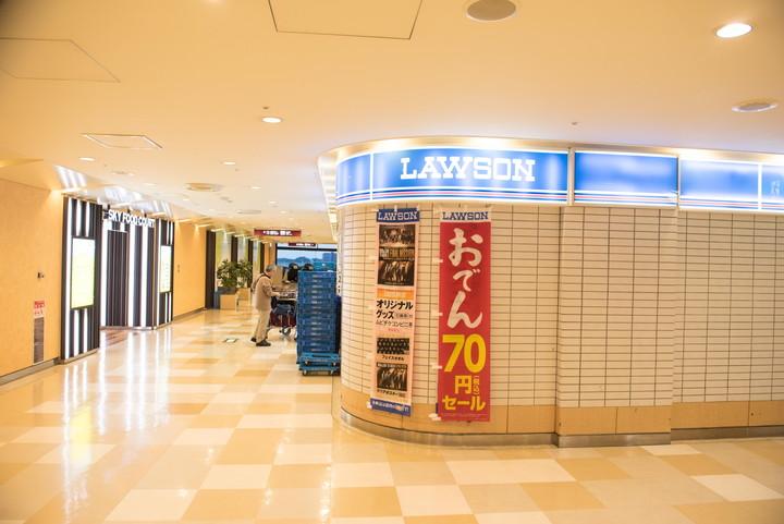 成田空港第1旅客ターミナルコンビニ7