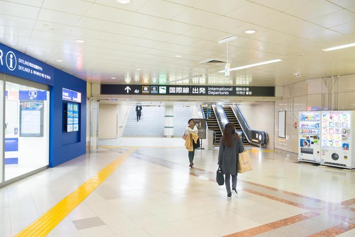 成田空港展望デッキ2