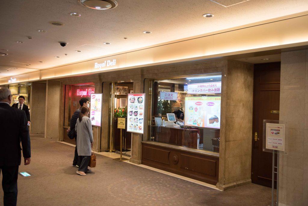 羽田夜景レストラン3