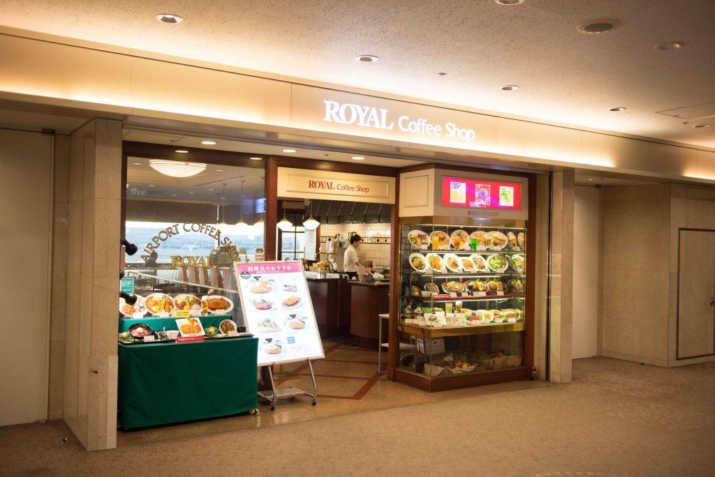 羽田夜景レストラン